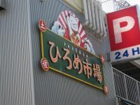 20100403kouchi_2.jpg