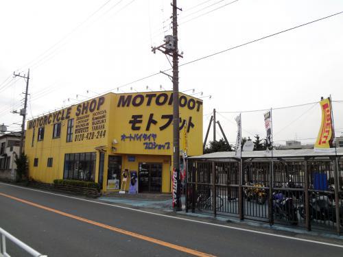 moto120401.jpg
