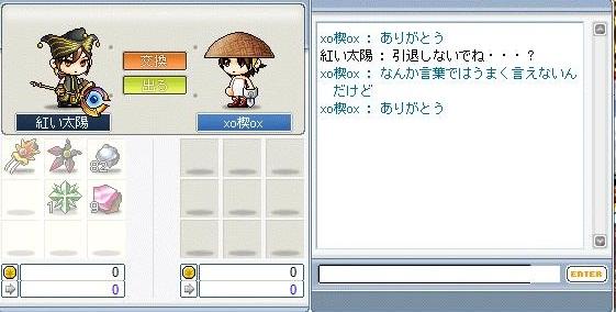 青田cぷれ