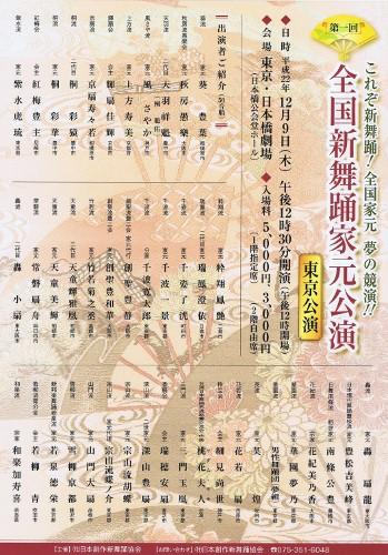 CCF20101021_00000 (349x500)