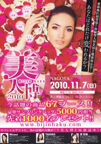 CCF20101021_00001 (350x500)