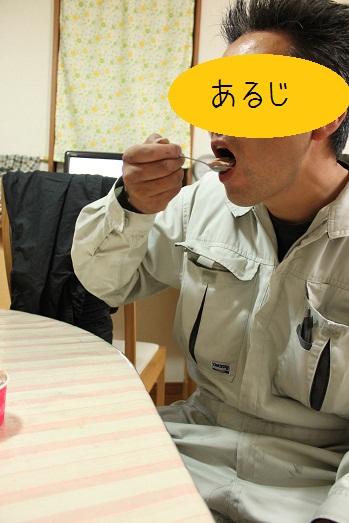 IMG_2640.jpg