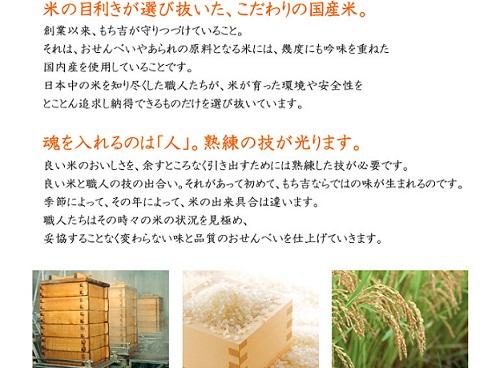 mochioma_moji2.jpg