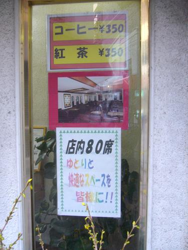 P1160436.jpg