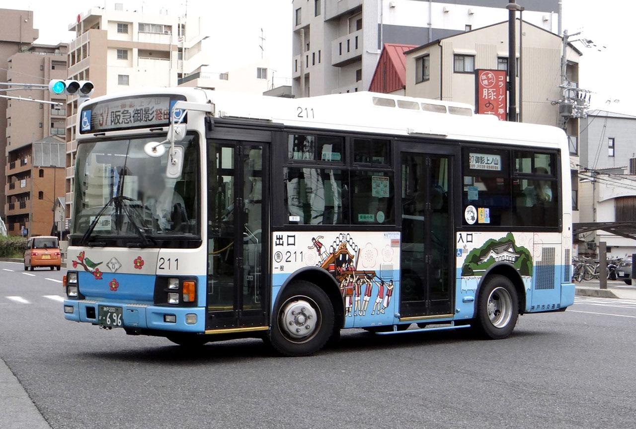 s-130622-02.jpg