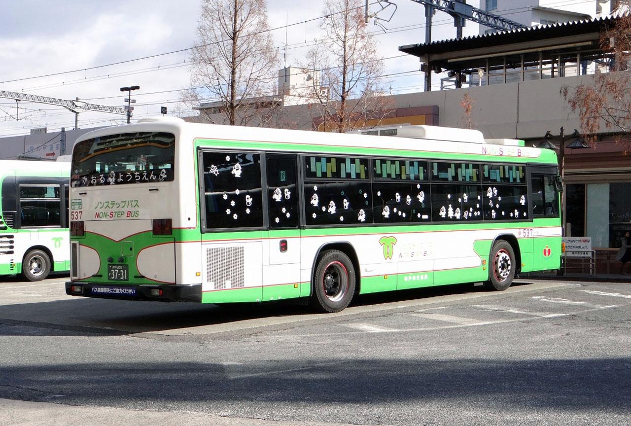 s-DSC00110.jpg