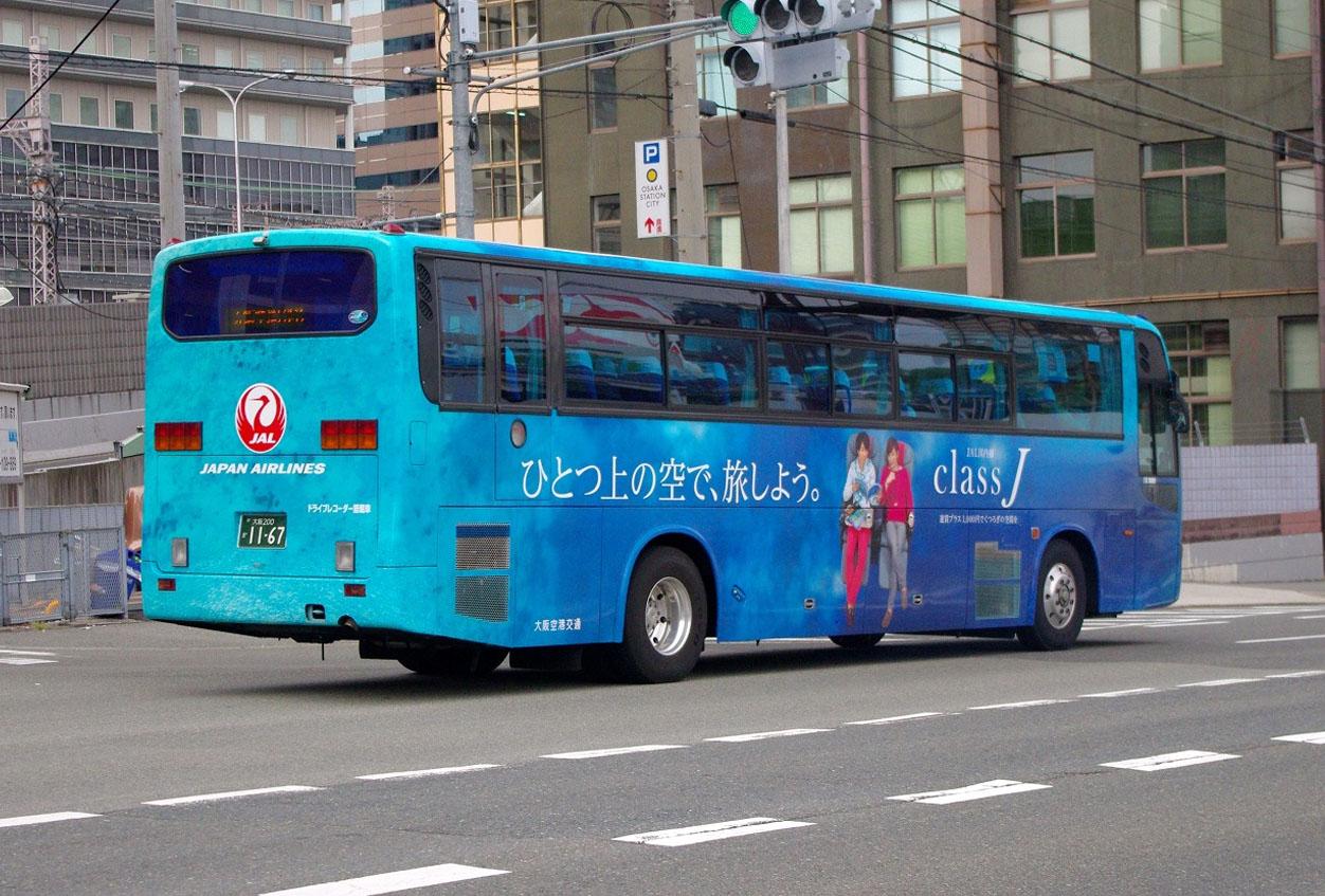 s-IMGP1179.jpg