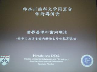 DSCF2391.jpg
