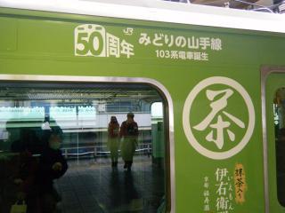 DSCF3013.jpg