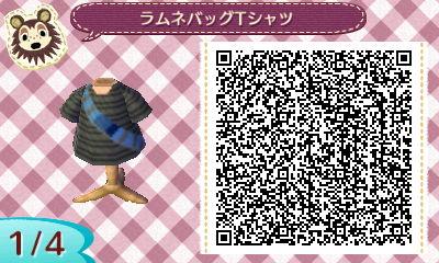 201303271743584e6.jpg