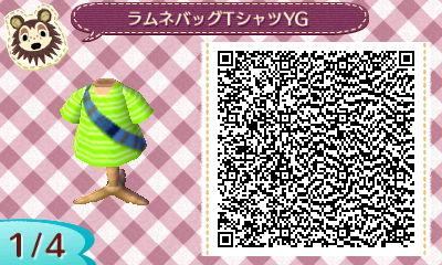 2013032720513657f.jpg
