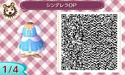 CinderellaOP1.jpg