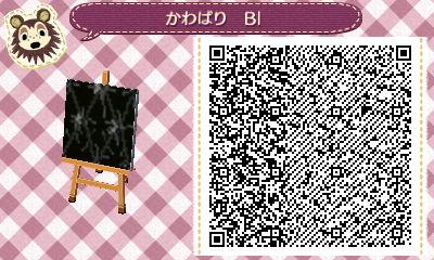 leatherBlack1.jpg