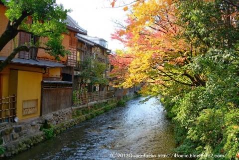 2013 秋・京都 その⑫