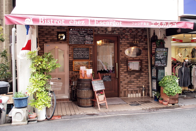 ■ フレンチ食堂 エスカルゴ 大阪・あびこ