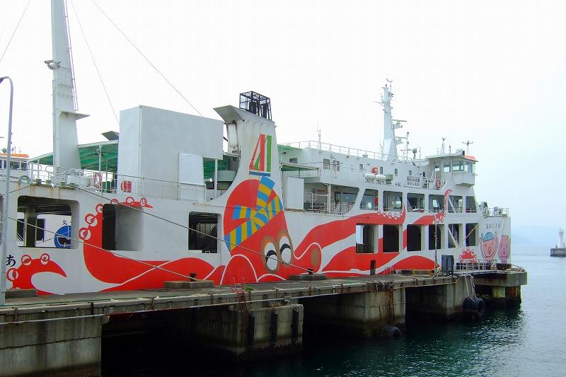 ■ たこフェリー 明石港~岩屋港
