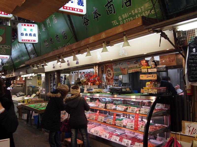 ■ 鳥義 鶴橋卸売市場