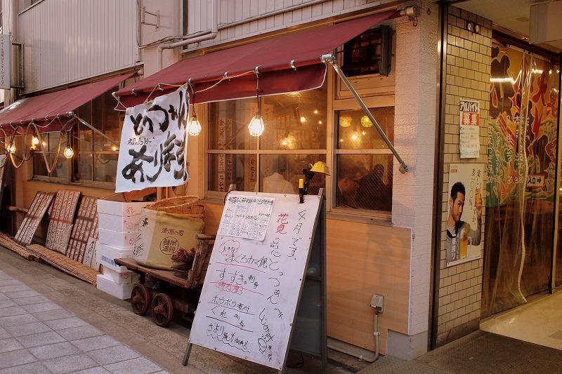 ■ 地魚屋台 とっつあん 福島駅前店