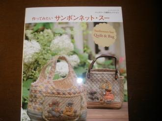 本、買いました。