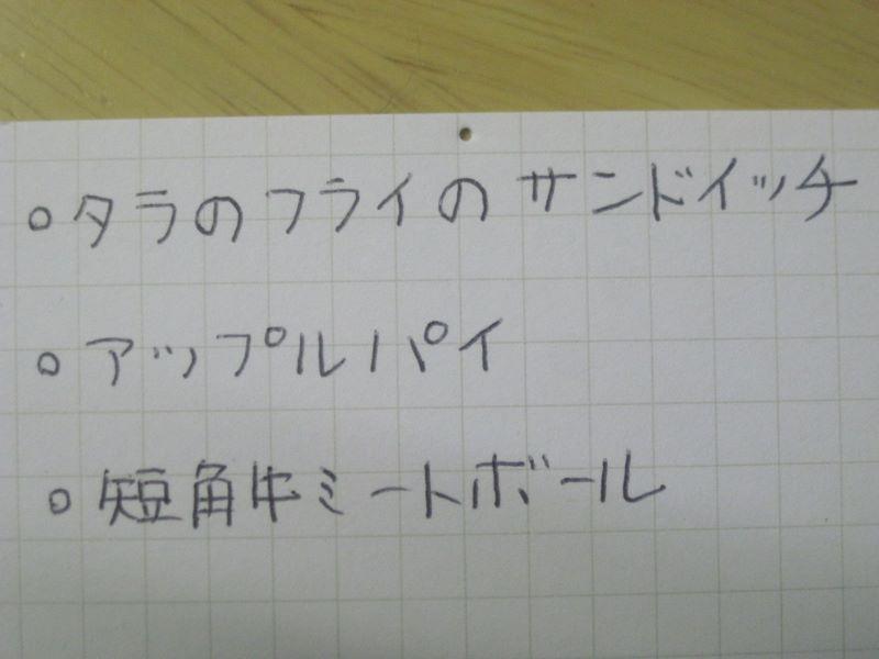 2014120417040094d.jpg