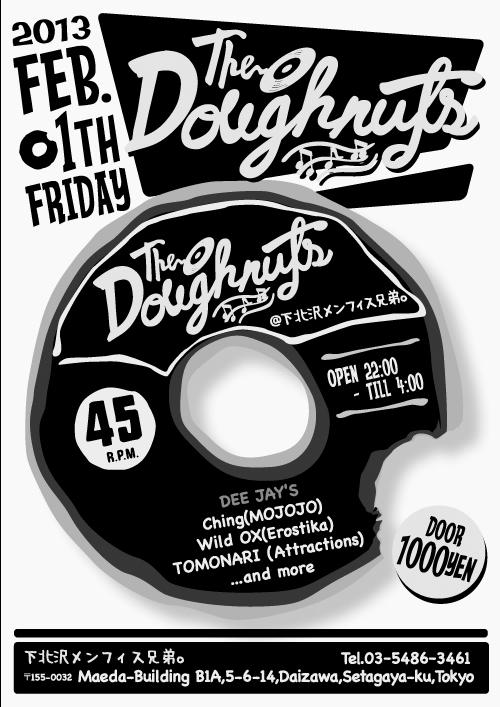 doughnuts_bk.jpg