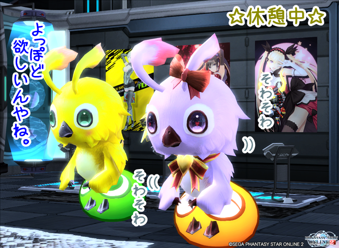 pso20141018_184011_019.png