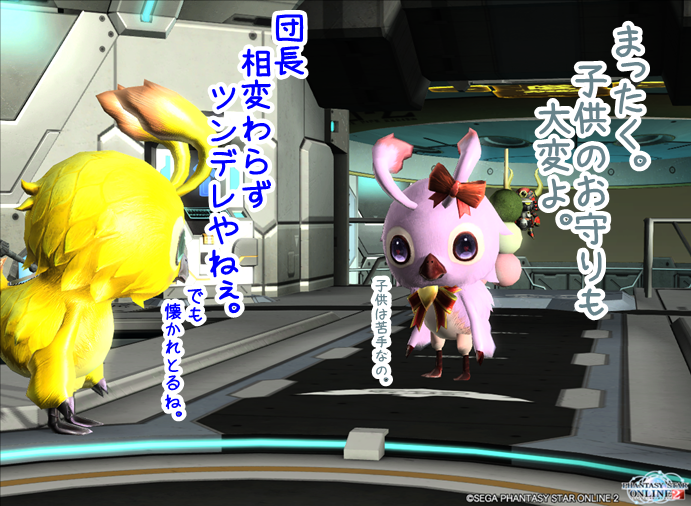 pso20141028_204613_010.png