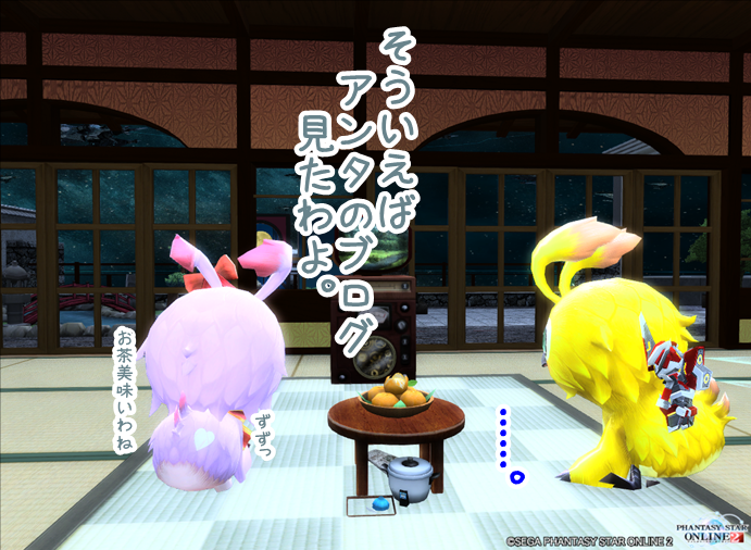 pso20141030_214256_002.png