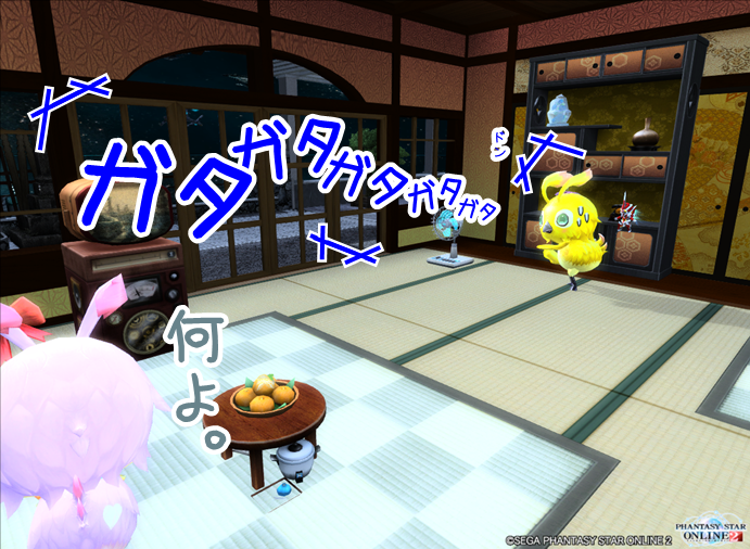 pso20141030_214433_004.png
