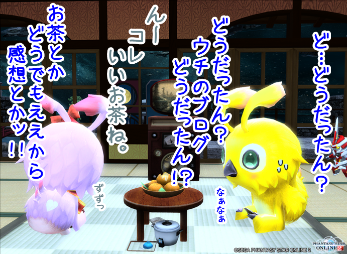 pso20141030_214515_006.png