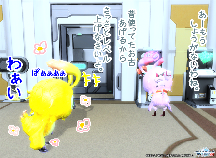 pso20141102_073253_012.png
