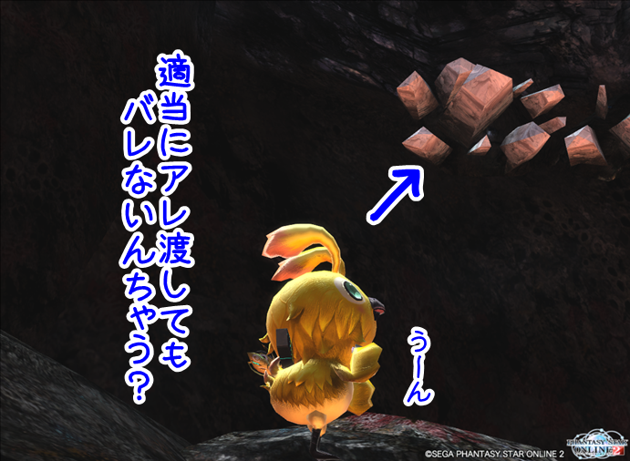 pso20141102_084657_024.png