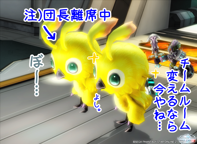 pso20141104_221302_009.png
