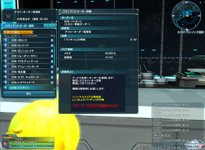 pso20141106_200358_018.png