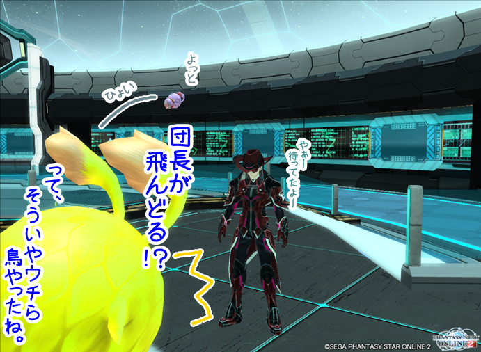 pso20141107_161816_017.png