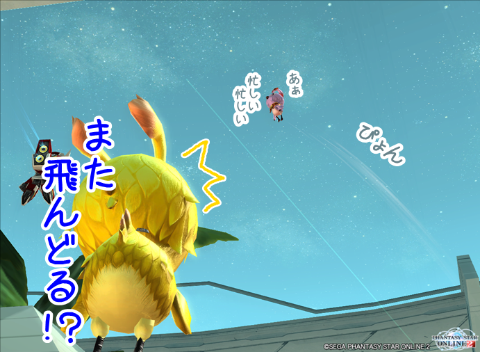 pso20141107_162950_037.png
