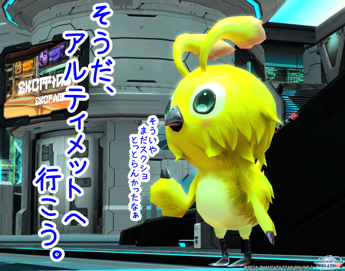 pso20141122_175738_006.png