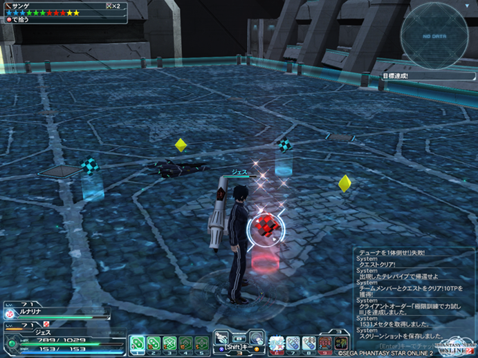 pso20141123_165237_000.png