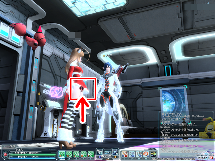 pso20141125_225830_004.png
