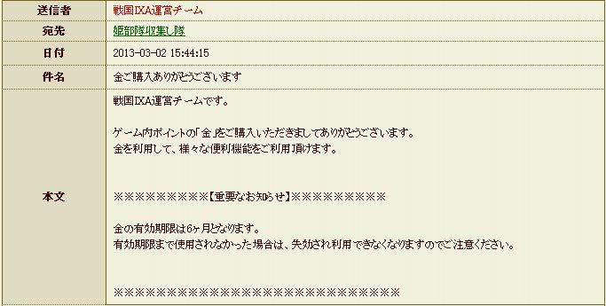 20130304043248473.jpg
