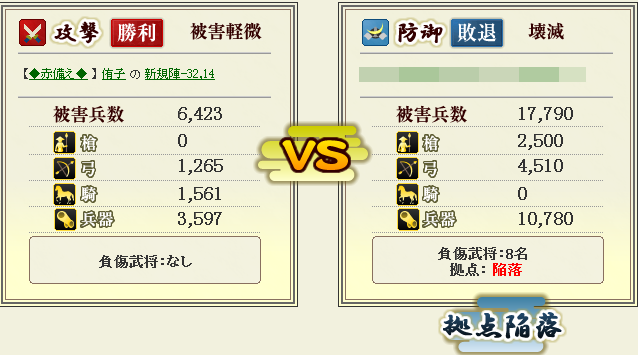 SnapCrab_NoName_2013-3-25_1-15-24_No-00.png