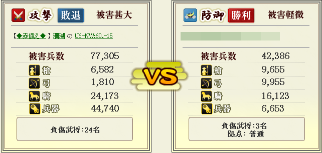 SnapCrab_NoName_2013-3-28_1-58-28_No-00.png