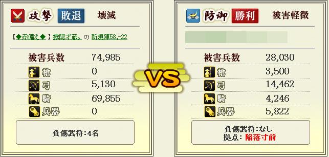 SnapCrab_NoName_2013-3-28_2-4-13_No-00.png