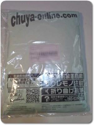 chuya-onlineポスパケで配達された