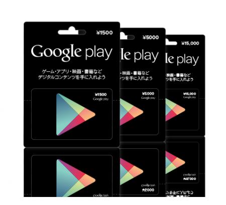131215_GooglePlay_card.png