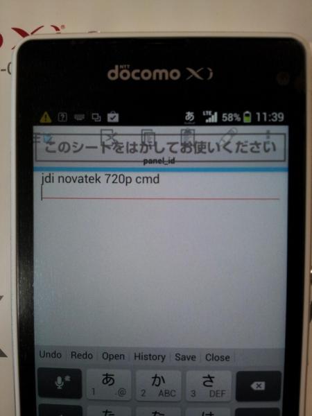 1312200709_394_1.jpg