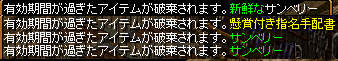 20131212174328a23.png
