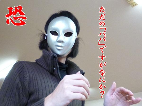 20121224_6.jpg