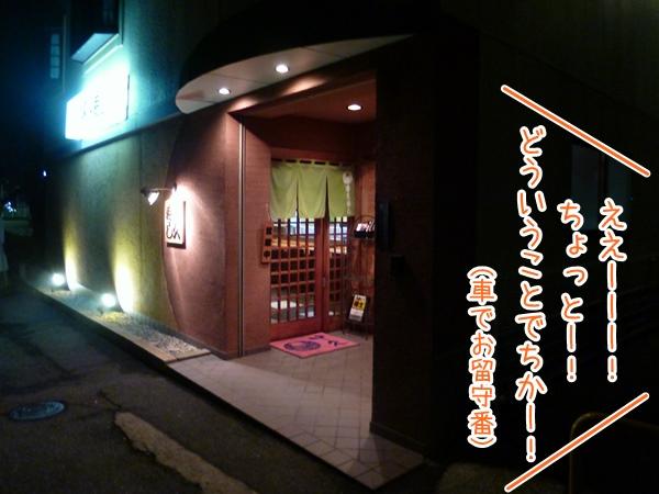 20130303_7.jpg