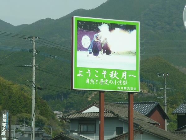 20130325_2.jpg